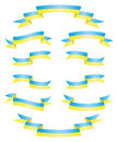 Set ukrainian ribbons vector yellow blue isolated objects on a white background illustration Stock Photography