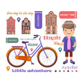 Set of vector pictures on the theme of a trip on a bicycle, a small adventure.