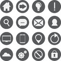 Set of web icons simple useful Royalty Free Stock Image