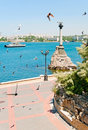 Sevastopol Royalty Free Stock Photo