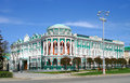 Sevastyanov's Mansion in Yekaterinburg Royalty Free Stock Photo