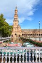 Seville spain famous plaza de espana old landmark Royalty Free Stock Image
