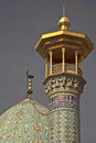 Shah Cheragh Shrine Dome and Minaret Stock Photos