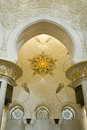 Shaikh Zayed Mosque Stock Images