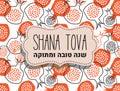 SHANA TOVA, happy new year in Hebrew. Rosh Hashanah Greeting Card with pomegranate pattern. Jewish New Year. vector