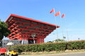Shanghai china art palace Royalty Free Stock Photo