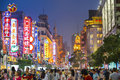 Shanghai, China Nanjing Road Shopping Distict Cityscape