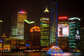 Shanghai Pudong skyline at night Stock Image