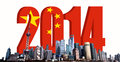 Shanghai skyline and on chinese flag background Royalty Free Stock Photography