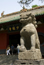 The Shaolin Temple Front Entrance Stone Lion