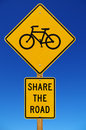 Share The Road With Bicycles Sign Royalty Free Stock Photo