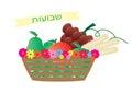Shavuot Jewish Holiday Bikkurim