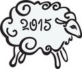 The Sheep 2015 Royalty Free Stock Photo