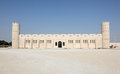 Sheikh Faisal Museum in Qatar Stock Photos