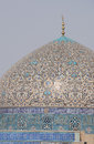 Sheikh Lotf Allah Mosque dome Stock Photography