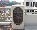 The Shelby Street Bridge Marker in Downtown Nashville. Royalty Free Stock Photo