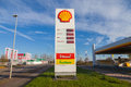 Shell gas station sign Royalty Free Stock Photo