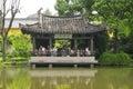 Shens Garden Gazebo Royalty Free Stock Photo