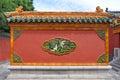 Shenyang Imperial Palace, China Royalty Free Stock Photo