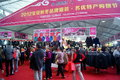 Shenzhen china: 2012 baoan shopping festival Stock Photo