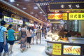 Shenzhen china delicious food street landscape luohu dongmen commercial there is a rich local snacks attracted many visitors taste Stock Image