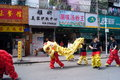 Shenzhen china lion dance activities baoan xixiang pedestrian street the carried out the is one of the chinese traditional Royalty Free Stock Image