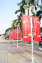 Shenzhen china: park culture festival Stock Image