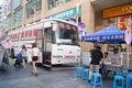Shenzhen china vehicle and blood donation activities luohu dongmen commercial street a ongoing campaign Royalty Free Stock Photos