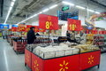 Shenzhen china wal mart supermarket baoan luotian the residents in the purchase of goods Stock Photo