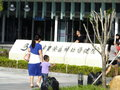 Shenzhen, China: women and children health care hospital Royalty Free Stock Photo