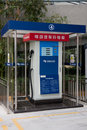 Shenzhen electric car charging stations Royalty Free Stock Photos