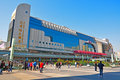 Shenzhen luohu railway station, china Stock Images