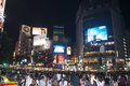 Shibuya crossing,Tokio Royalty Free Stock Photography