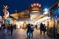 He Shilin Night Market in Taipei, Taiwan. Royalty Free Stock Photo
