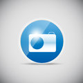Shine glossy computer icon vector illustration this is file of eps format Stock Images