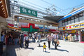 Shinkyogoku Shopping District Stock Images