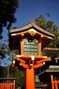 Shinto Shrine Lantern Japan Stock Image