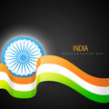 Shiny indian vector flag design Stock Photography