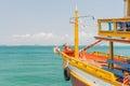 Ship heading to sea Royalty Free Stock Photo