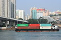 Ship passing through rambler channel in hong kong busy logistics hub Royalty Free Stock Photos