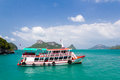 A ship tour tranfer man to at angthong national marine park close koh samui thailand Royalty Free Stock Photography