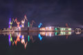 Shipyard at night illuminated cranes of in pula croatia Stock Image