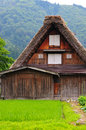 Shirakawago village japan ancient house at Stock Images