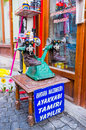 The shoe making and repair in Ankara Royalty Free Stock Photo