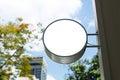 Shop circular lightbox Royalty Free Stock Photo