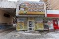 Shop fountain beverages. Nizhny Novgorod. Russia. Royalty Free Stock Photo