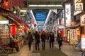 Shopping arcade in Dotonbori district in Osaka, Japan Royalty Free Stock Photo