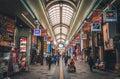 Shopping arcade in Sapporo Royalty Free Stock Photo