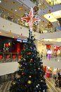 Shopping mall christmas tree decorations picture taken on november th varna city bulgaria Royalty Free Stock Photo