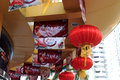 Shops hanging red lanterns spring festival in amoy city china are Stock Photos